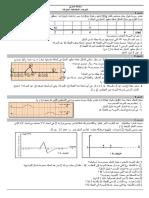 389145823 سلسلة تمارين الموجات الميكانيية المتوالية 1 PDF