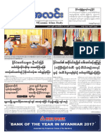 Myanma Alinn Daily_  10 Oct 2018 Newpapers.pdf
