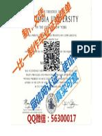 办理美国BYU文凭[杨百翰大学毕业证书]Q微56300017硕士毕业证/本科成绩单GPA修改/真实可查认证/offer letter/Brigham Young University Diploma