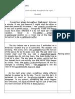 Sample Essays