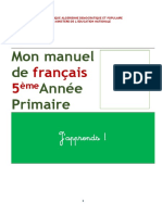 Manuel-5 MeAP 1 - Copie
