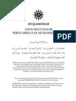 Muqodimah.pdf
