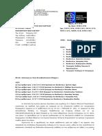 Απάντηση Υπουργού Περιβάλλοντος σε ερώτηση Ν. Μηταράκη για τα Επαγγελματικά δικαιώματα πτυχιούχων μηχανικών Τεχνολογικού Τομέα Ανώτατης Εκπαίδευσης