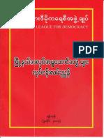 Township EC Manual.pdf