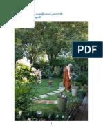 1009. (1129) တို႔လူသားမ်ား ဒီထက္ပိုစြမ္းတယ္ ၁-ပထမပိုင္း - Oxfordဆရာေတာ္ ေဒါက္တာဓမၼသာမိ (၀၁.၀၆.၂၀၁၈)