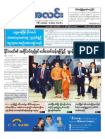 Myanma Alinn Daily_  11 Oct 2018 Newpapers.pdf