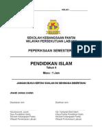 COVER EXAM.doc