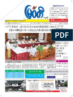 Myawady Daily Newspaper-11-10-2018
