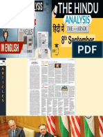 TheHinduAnalysis free pdf download