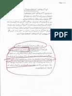 Aqeeda-Khatm-e-nubuwwat-AND -ISLAM SAY DOORI  8647