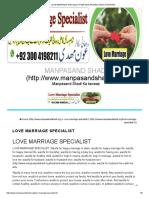 Love Marriage Specialist Free Mun Pasand Shadi Istikhara