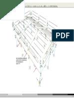 3 D Model+Design Report