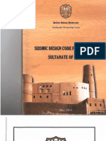Seismic Design Code for Buildings - Sultanate of Oman, 2013