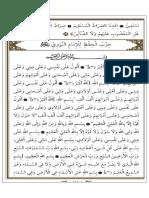 94029850-hizb-ul-hifz.pdf