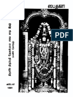 1981OctoberSapthagiritamil.pdf