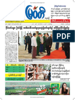 Myawady Daily Newspaper-12-10-2018
