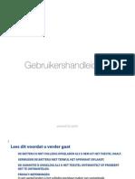 091016 Mega HTC Dutch Manual