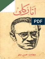 1. انار کلی سعادت حسین منٹو.pdf