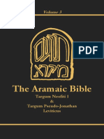 Targums Neofiti 1 and Pseudo Jonathan Leviticus