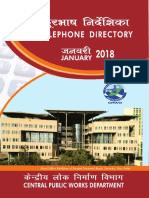 TelephoneDir_2018