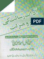 Aadaab-Risalat-Ki-Qadar-Wa-Manzilat.pdf
