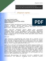 Nillunkal Rajave (tamilnannool.com).pdf