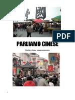 ParliamoCinese.pdf