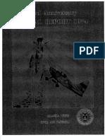 Alaska Wing - Annual Report (1974)