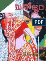 Manognam~kkBhagyaSri.pdf