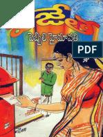 Vijetha (Swathi Monthly Novel ).pdf