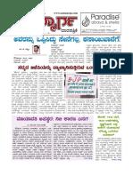 Issue 32 PDF