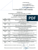 ism_4_b_z_ex.pdf