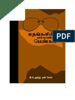 women-as-seen-by-religions-A4.pdf