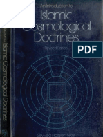 Introduction to Islami Cosmological Doctrine