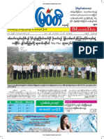 Myawady Daily Newspaper-14-10-2018
