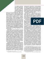 Brege 19.pdf