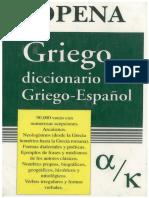 Diccionario Sopena (I) Griego - Español. Sopena