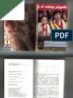 MR_Un Manathai Thanthu Vidu.pdf