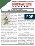 Διακονία-925-14.10.2018.pdf