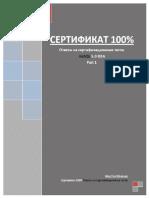 Mysql-5-0-DBA-Part-1.pdf