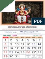 2017 कैलेंडर.pdf