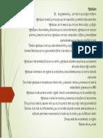 Agradezco.pdf