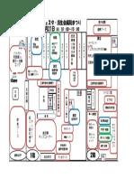 H30 病院まつりHP用原稿②.pdf