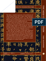 The-Meiji-Constitution-the-Japanese-experience-of-the-West-and-the-shaping-of-the-modern-state.pdf