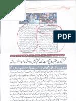 Aqeeda-Khatm-e-nubuwwat-AND  ummat e muslima ka ZWAL  8788