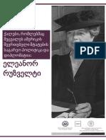 eleanor roosevelt - ge