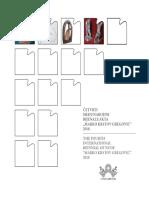 Katalog Bijenale Mail
