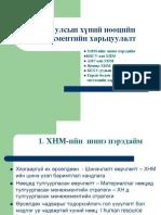 HRMslide14 (1).ppt