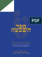 Sefer Hashiva Essays-como Proceder Naiturgia Da Sinagoga