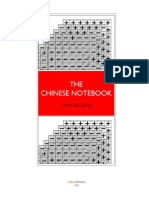 silliman_chinese.pdf